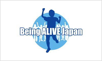 NPO法人 Being ALIVE Japan
